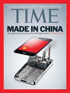 time-made-in-china-cover