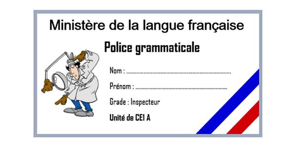 police-gadget