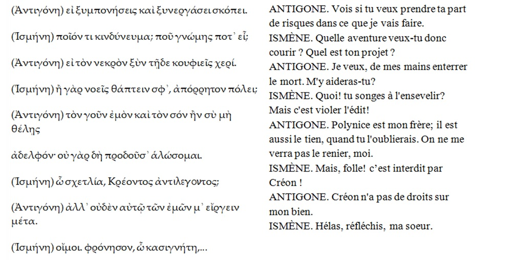antigone dialogue
